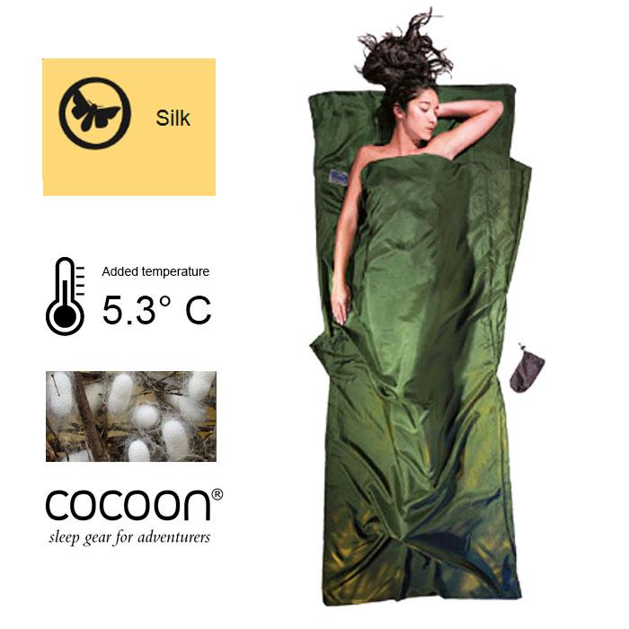 (複製)奧地利 COCOON|輕巧親膚 100%純絲 旅用床單 / 睡袋內袋-彩色斑馬紋