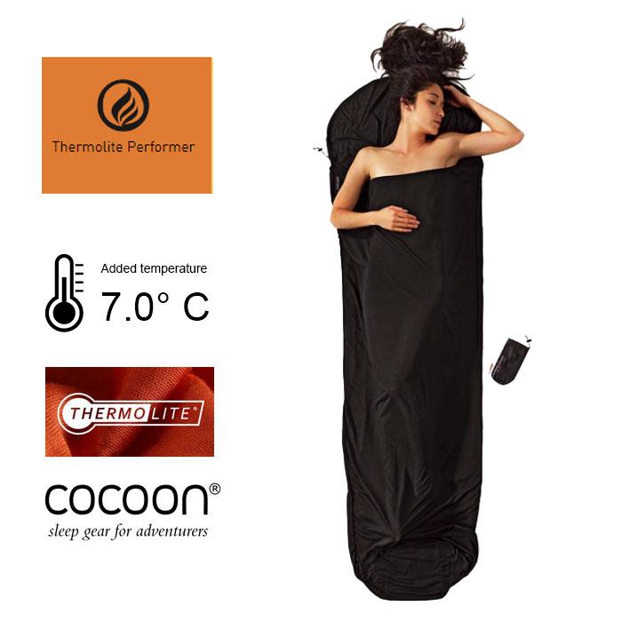 (複製)奧地利 COCOON|輕巧親膚 100%純絲 旅用床單 / 睡袋內袋-深橄欖綠