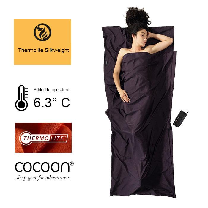 奧地利 COCOON|升溫6.3度C - 保暖中空纖維混絲旅用床單 / 睡袋內袋 - 火山灰