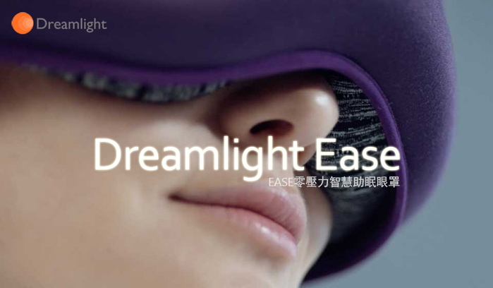 美國Dreamlight |EASE零壓力智慧助眠眼罩-黑