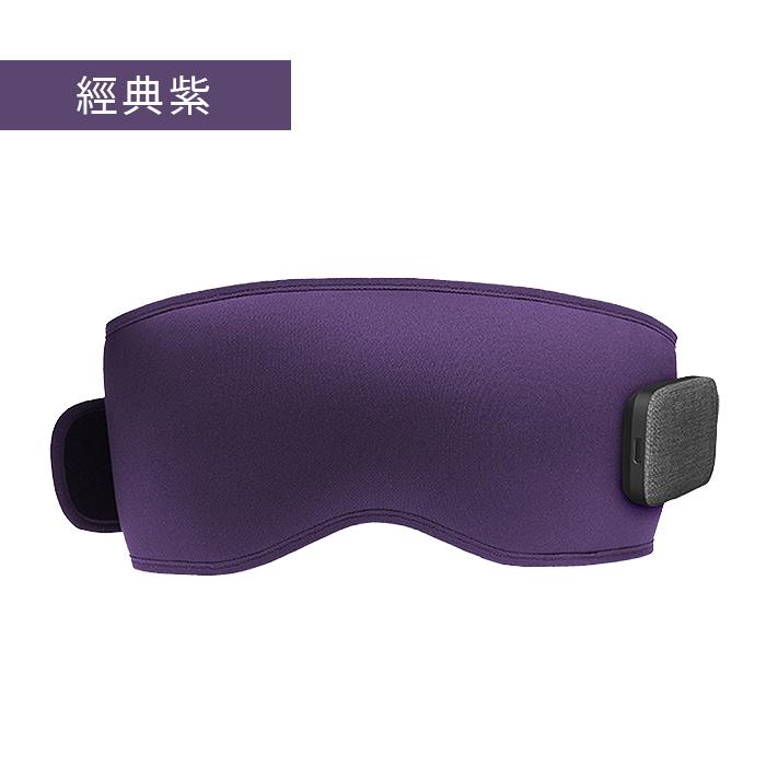 美國Dreamlight |HEAT 石墨烯溫感加熱智能眼罩(三色)