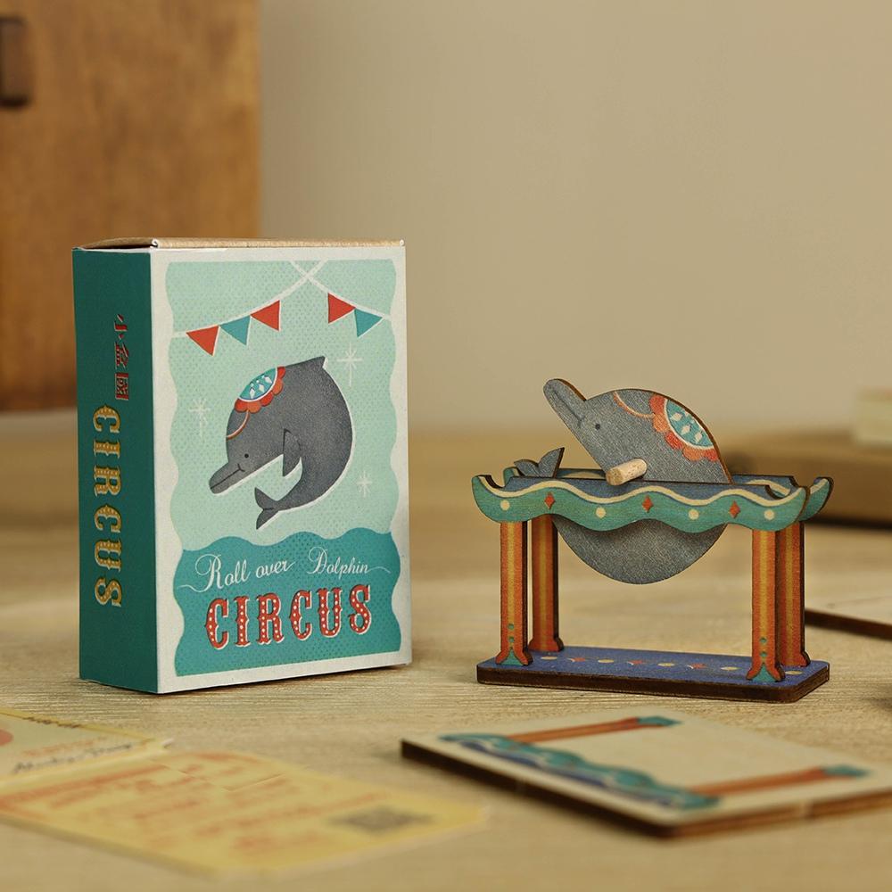 遊木時光 小盒國-可拼成童玩的拼圖(翻滾海豚)