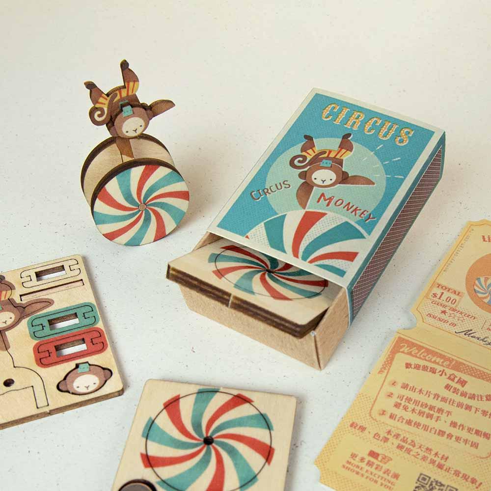 遊木時光|小盒國-可拼成童玩的拼圖(猴子戲球)