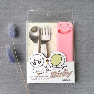 KROLL 純鈦兒童用餐具組(附食用級矽膠套)