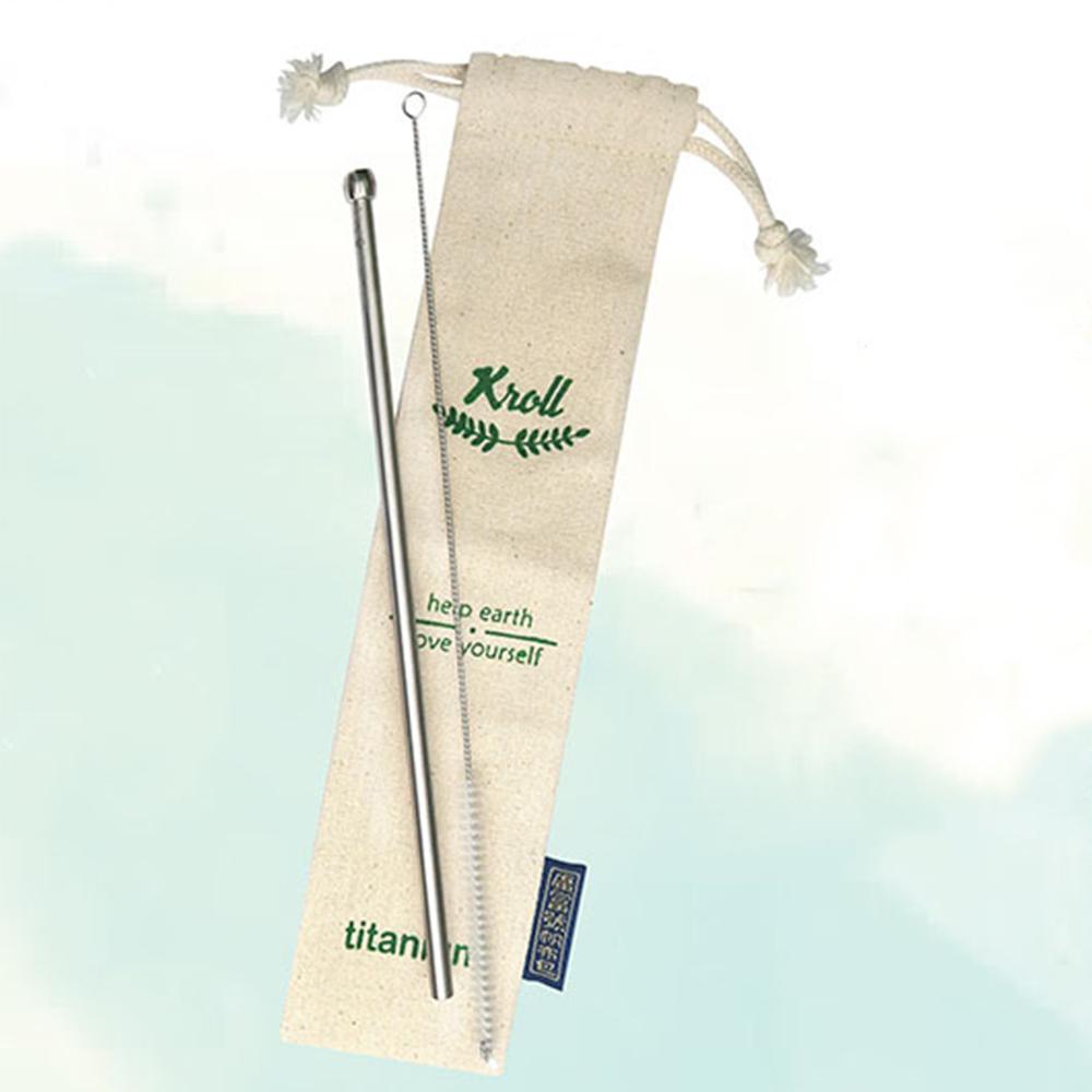 KROLL 純鈦小吸管組 (吸管+清潔刷+束口袋)