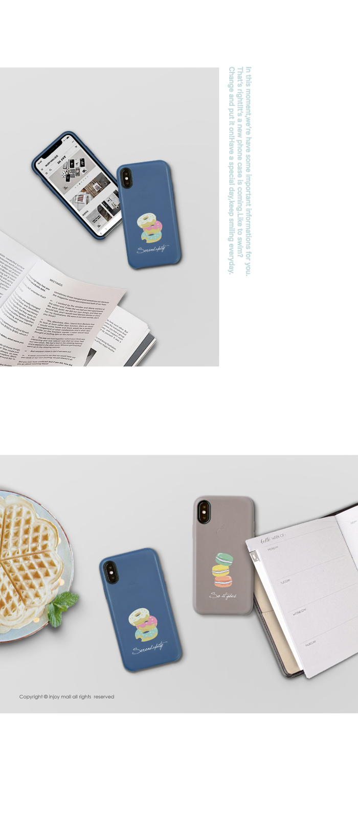 INJOY Mall|iPhone 7 / 8 / Plus / X 系列戀愛滋味甜甜圈 皮革手機殼 保護套