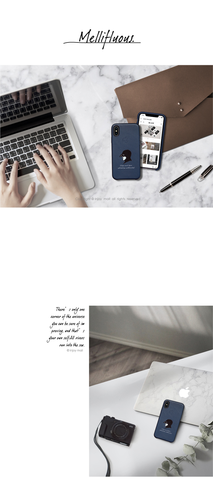 INJOY mall|iPhone 7 / 8 / Plus / X 系列 率性騎士皮革手機殼 保護殼