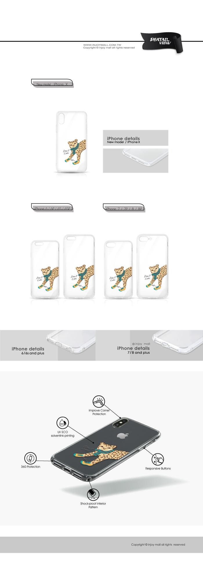 (複製)INJOY mall|iPhone 7 / 8 / Plus / X  系列 嘻哈搖滾唱片皮革手機殼 保護殼 (焦糖色)