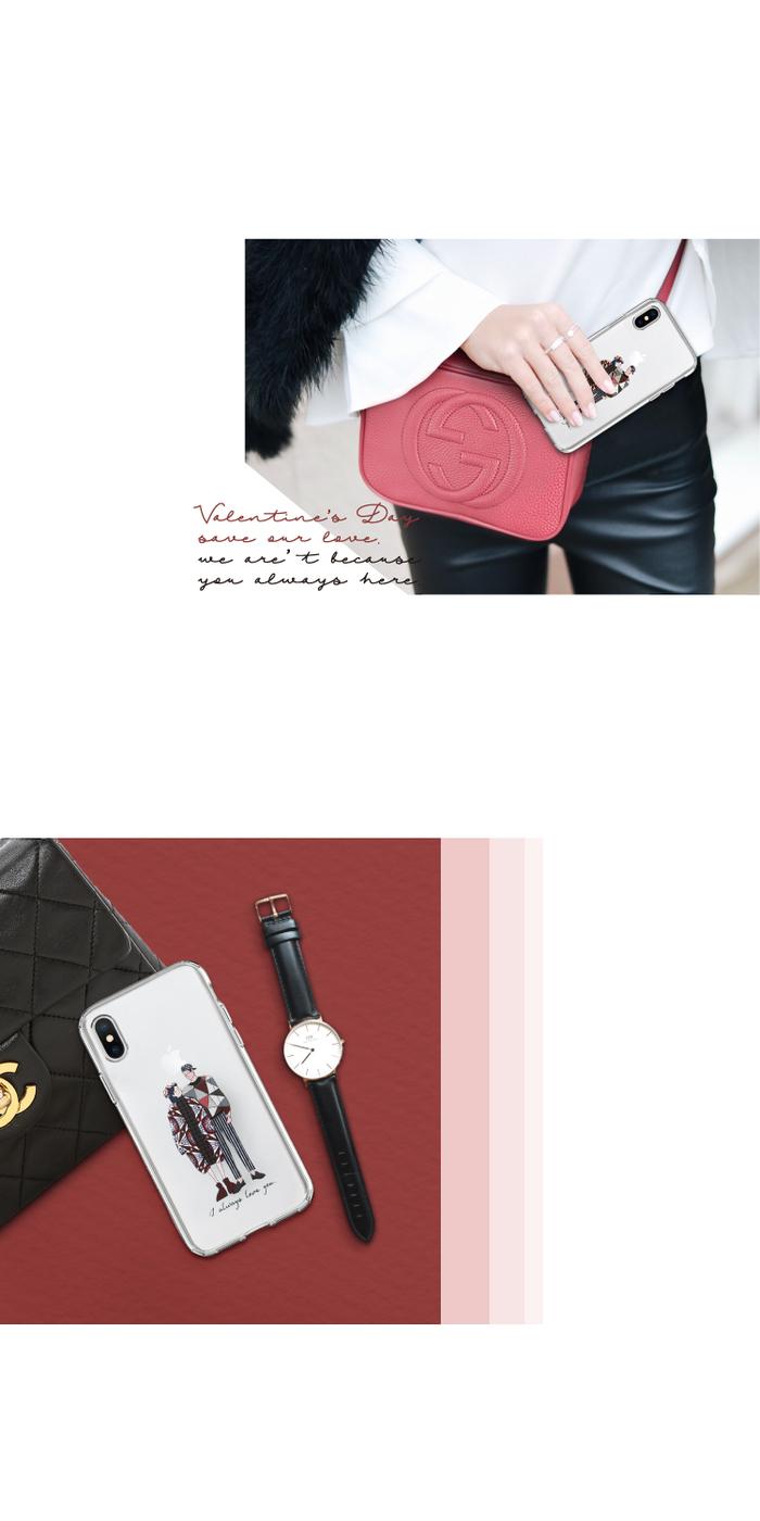 (複製)INJOY mall iPhone 6 / 7 / 8 / Plus / X 系列 透明花豹 耐衝擊防摔手機殼