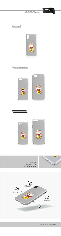 (複製)INJOY mall iPhone 6 / 7 / 8 / Plus / X 系列 簡約摩登時髦 超輕薄磨砂手機殼
