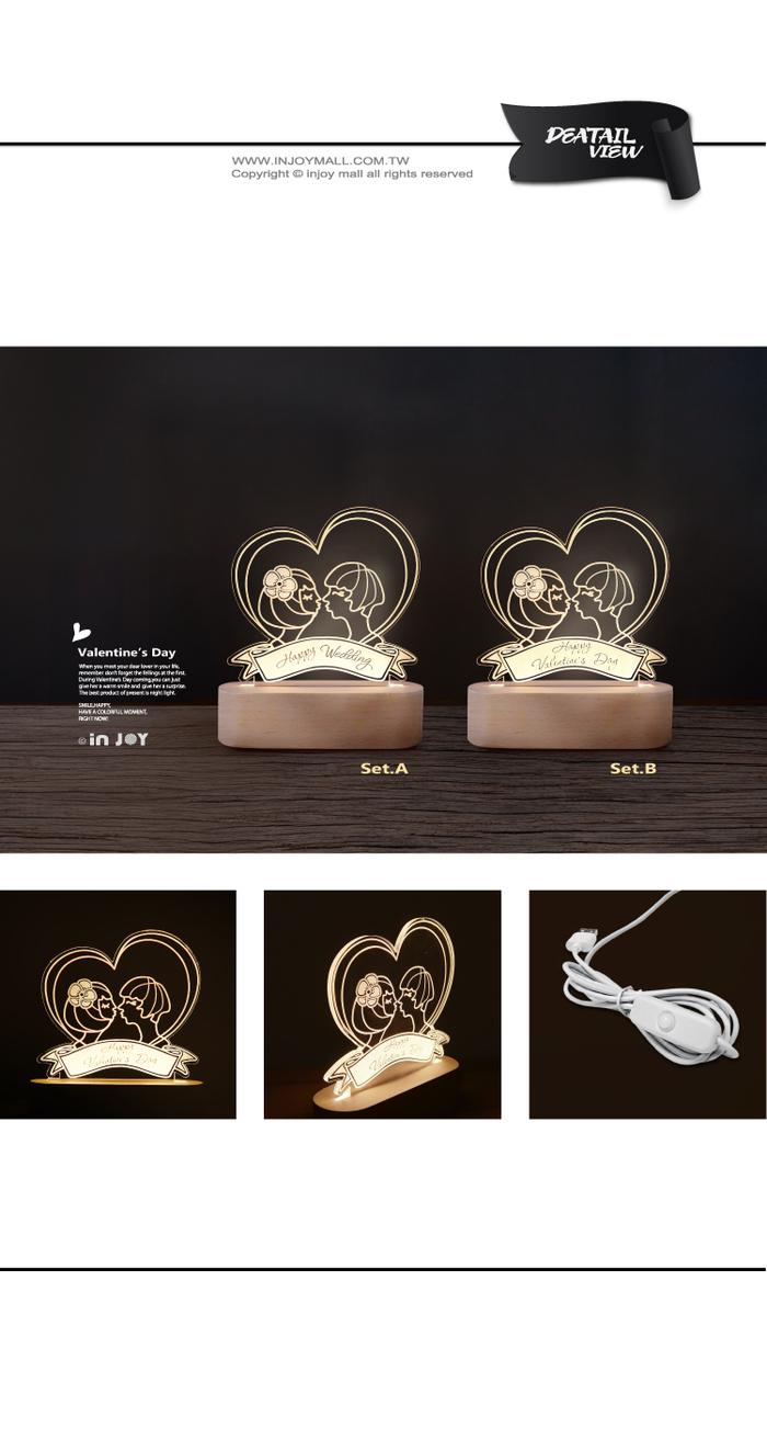 INJOY mall|Happy Valentine's Day 愛心情人節, 溫馨,送禮小物, 檯燈, 3D小夜燈,臥室燈飾