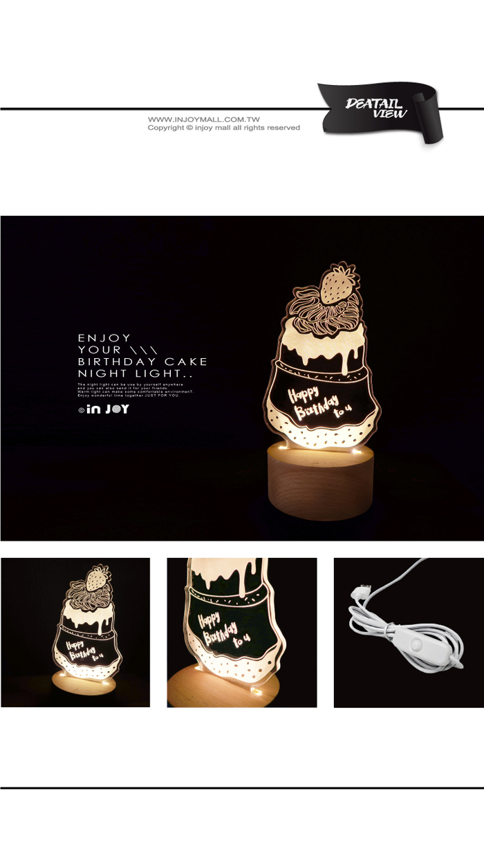 INJOY mall|Happy Brithday草莓蛋糕 , 療癒, 溫馨,送禮小物,檯燈, 3D小夜燈,臥室燈飾