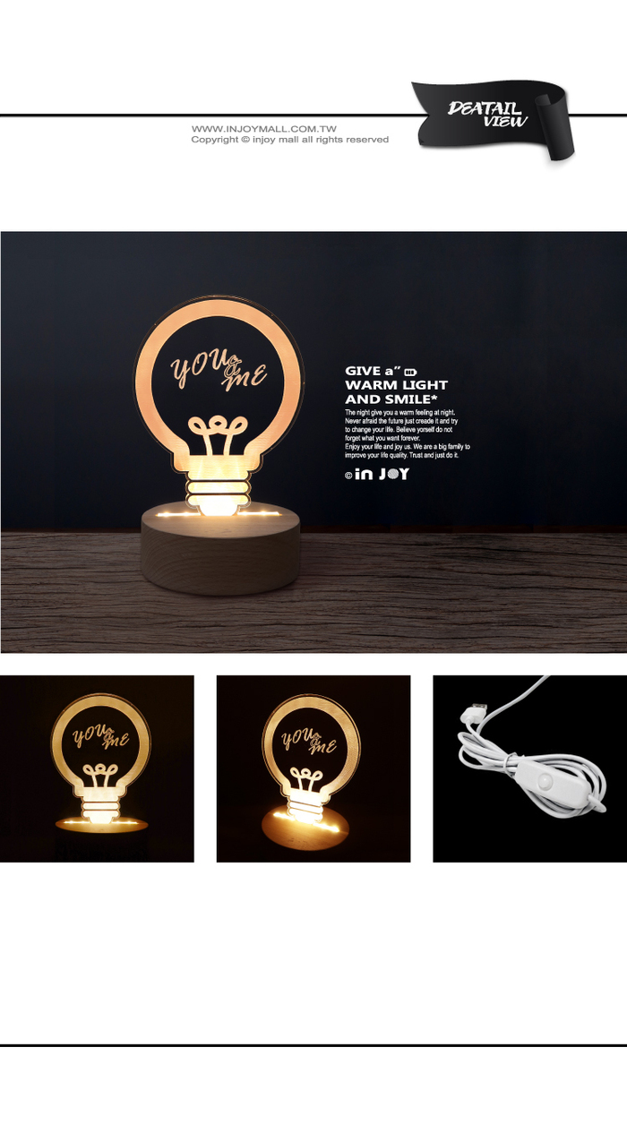 INJOY mall|工業風燈泡, 療癒, 溫馨,送禮小物, 床頭燈, 檯燈, 夜燈, 3D小夜燈,臥室燈飾