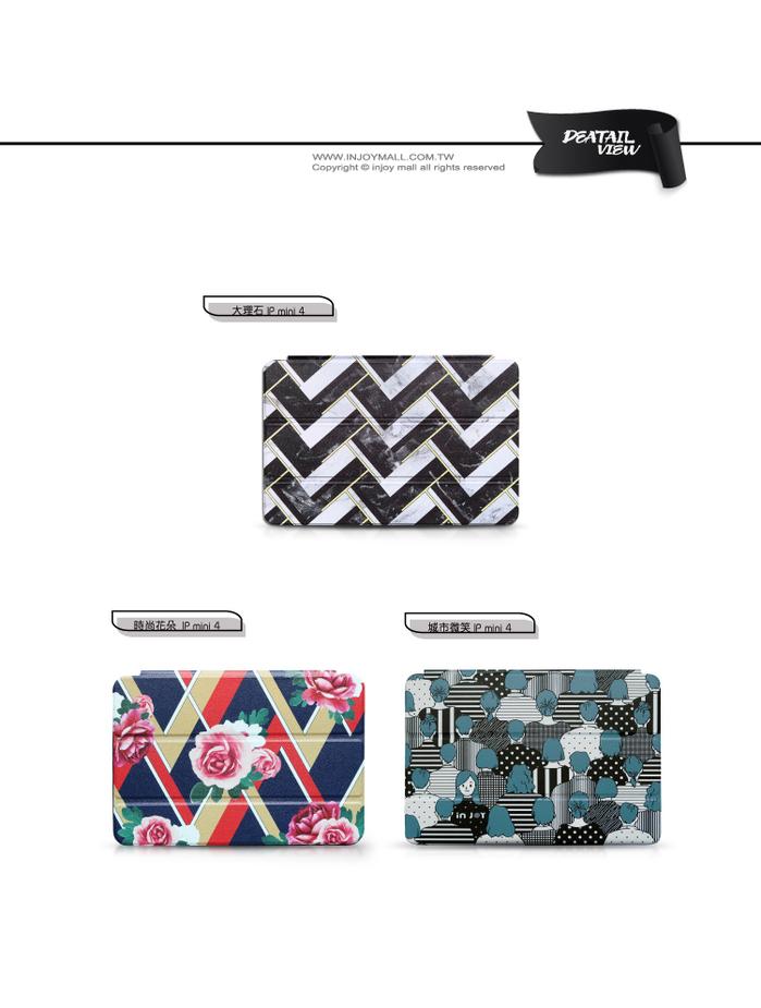 (複製)INJOY mall|iPad mini123 系列 Smart cover皮革平板保護套