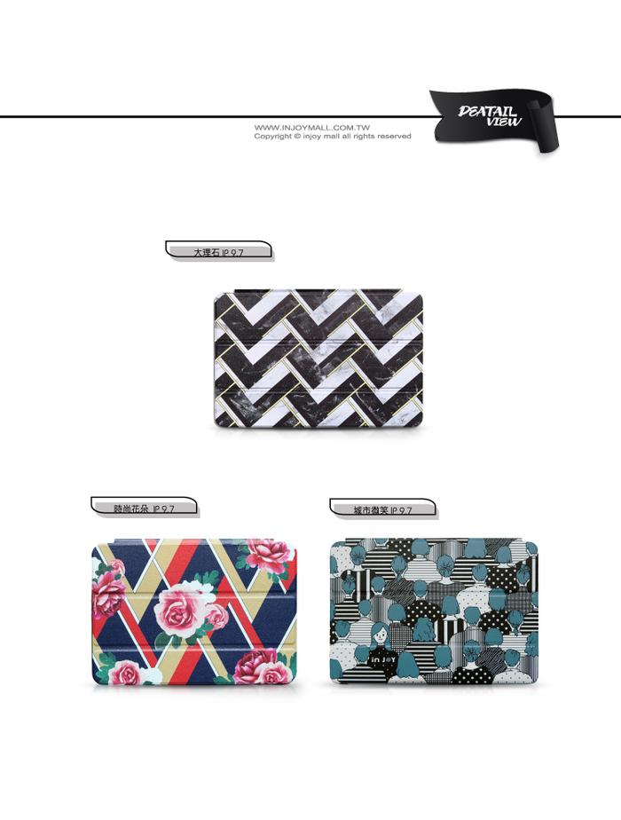 (複製)INJOY mall|iPad Pro10.5 系列 Smart cover皮革平板保護套