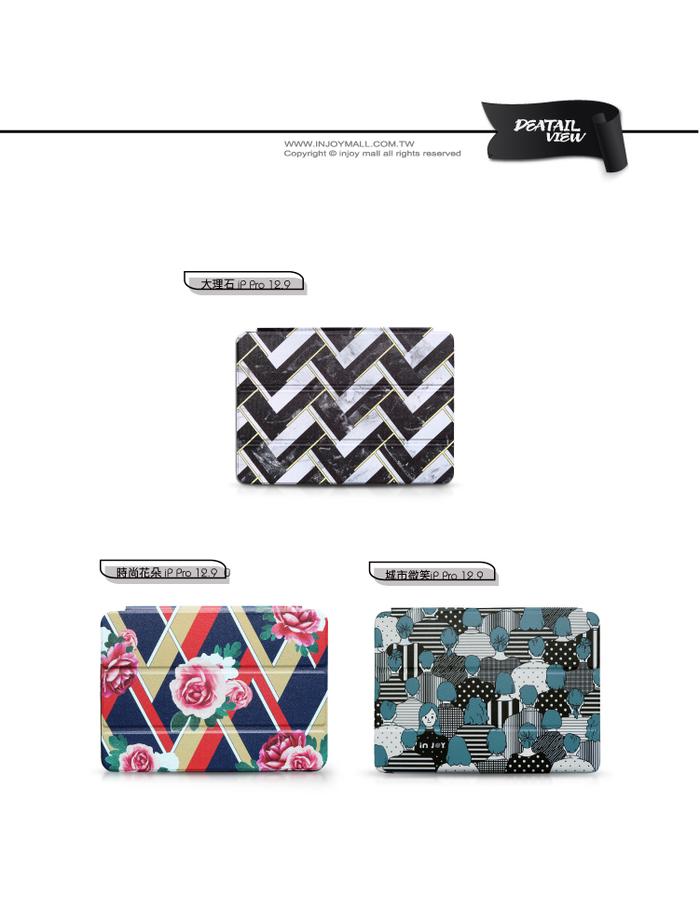 (複製)INJOY mall iPad Air2/6 系列 Smart cover皮革平板保護套