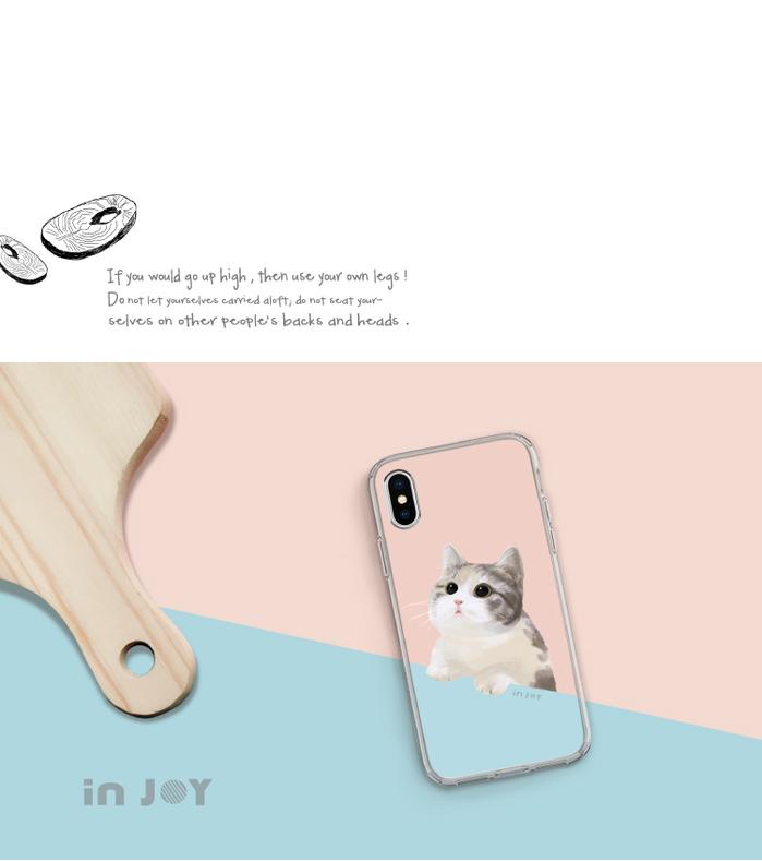 INJOY mall|iPhone 6 / 7 / 8 / Plus / X 系列 萌萌療癒喵星人 透明耐衝擊防摔手機