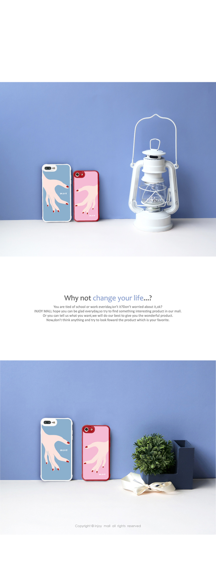 (複製)INJOY mall iPhone 7 / 8 / Plus / X 系列 熱帶度假風情  耐撞擊邊框手機殼