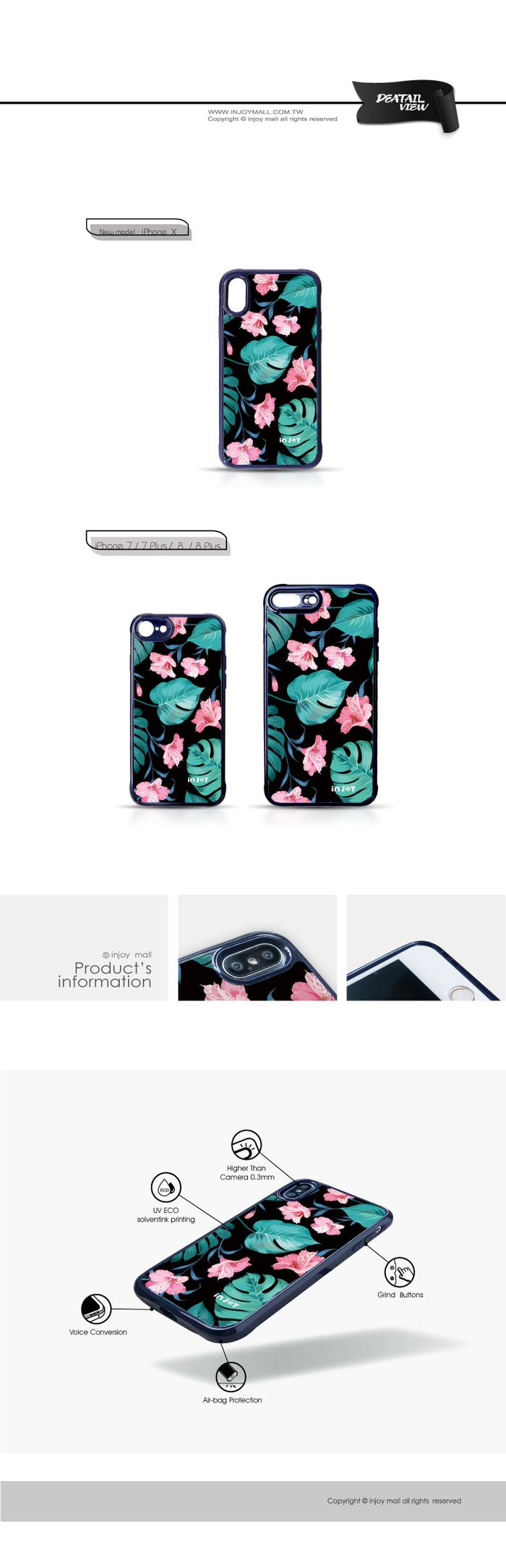 (複製)INJOY mall|iPhone 7 / 8 / Plus / X 系列 愛的分不開藍色  耐撞擊邊框手機殼