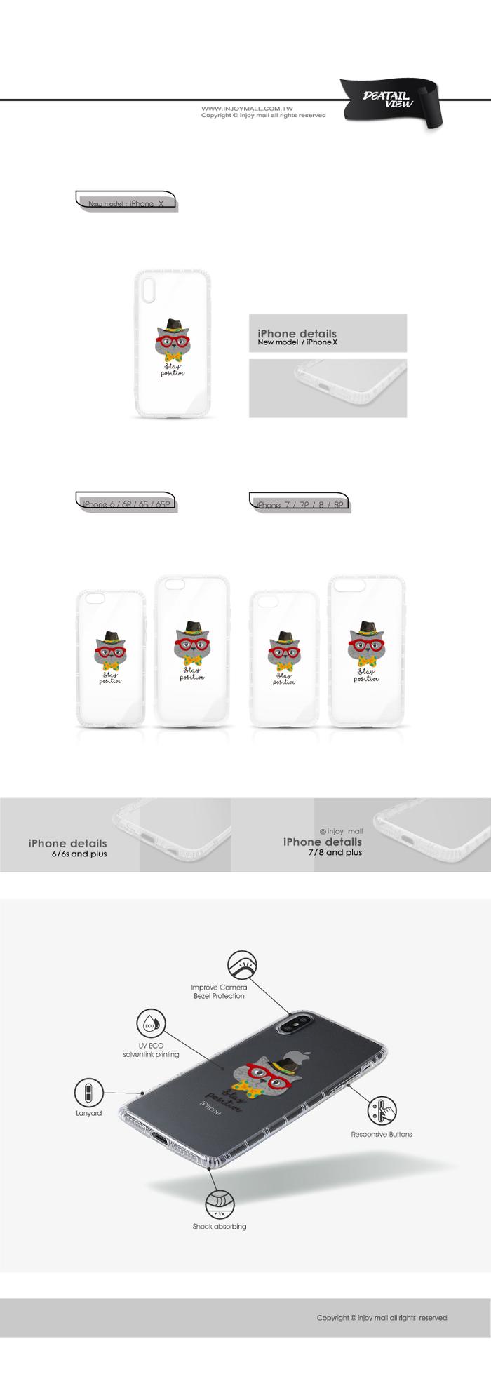 (複製)INJOY mall iPhone 6 / 7 / 8 / Plus / X 系列 移動城堡亮面手機殼