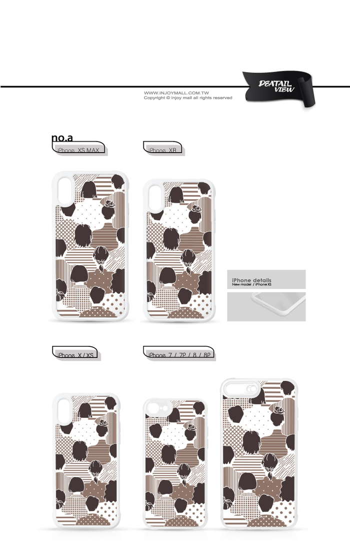 INJOY mall|iPhone 7 / 8 / Plus / X 系列 呼吸城市 耐撞擊邊框手機殼