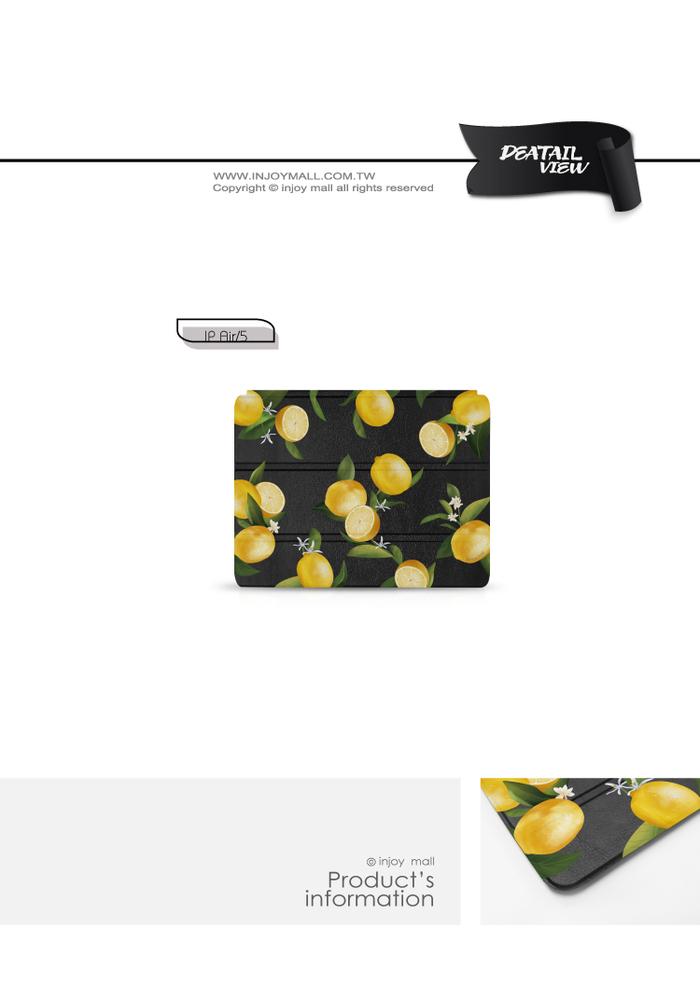 (複製)INJOY mall|iPad Air2/6 系列 微甜檸檬 Smart cover皮革平板保護套
