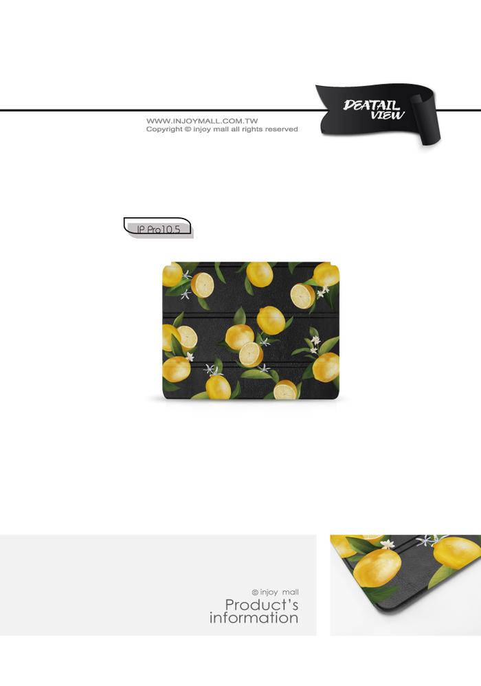 (複製)INJOY mall iPad Air2/6 系列 微甜檸檬 Smart cover皮革平板保護套