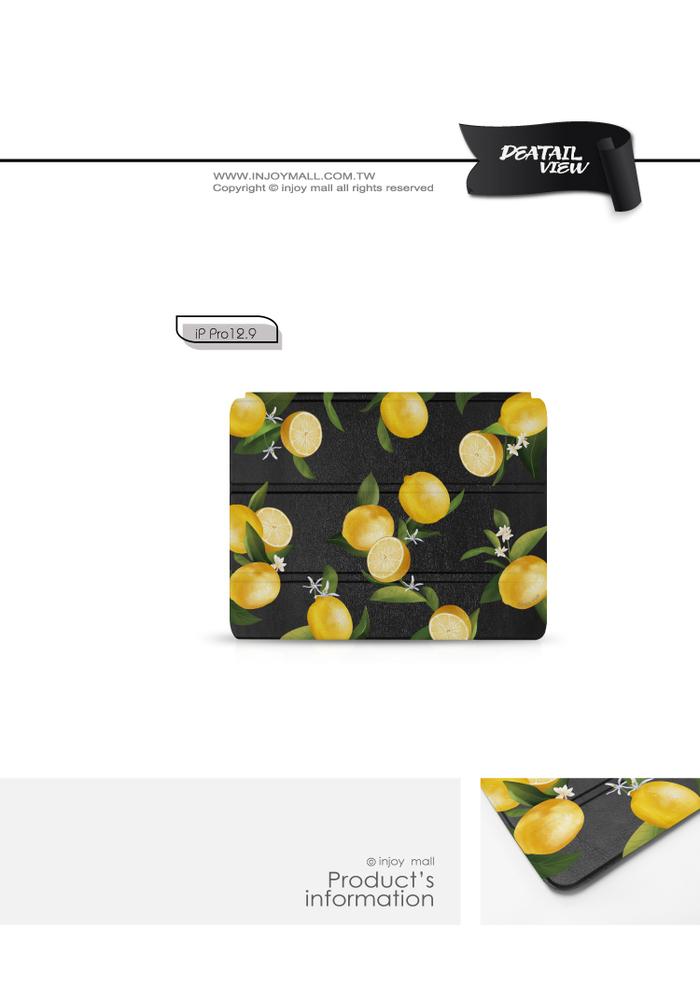 (複製)INJOY mall|iPad Pro10.5 系列 微甜檸檬 Smart cover皮革平板保護套