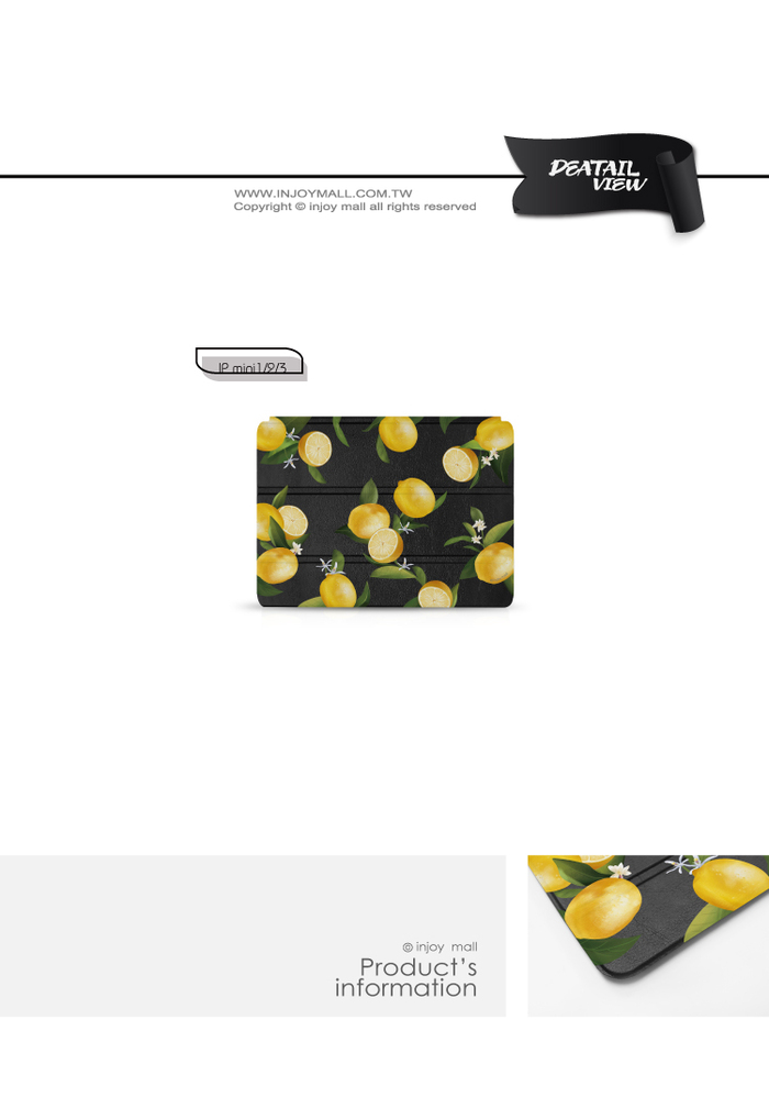 (複製)INJOY mall|iPad mini4 系列 微甜檸檬 Smart cover皮革平板保護套