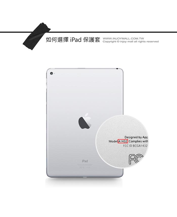 (複製)INJOY mall|iPad 9.7 系列 微甜檸檬 Smart cover皮革平板保護套