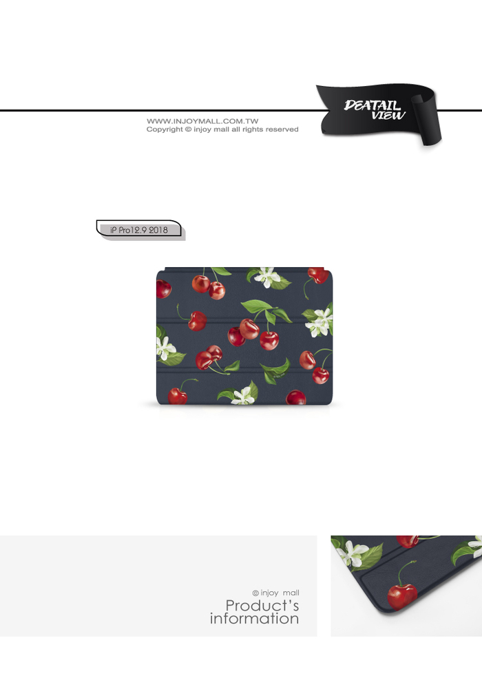 INJOY mall|iPad 12.9 2018 系列 香甜櫻桃 Smart cover皮革平板保護套