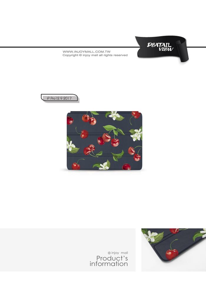 (複製)INJOY mall|iPad Pro 12.9 2018 系列 香甜櫻桃 Smart cover皮革平板保護套