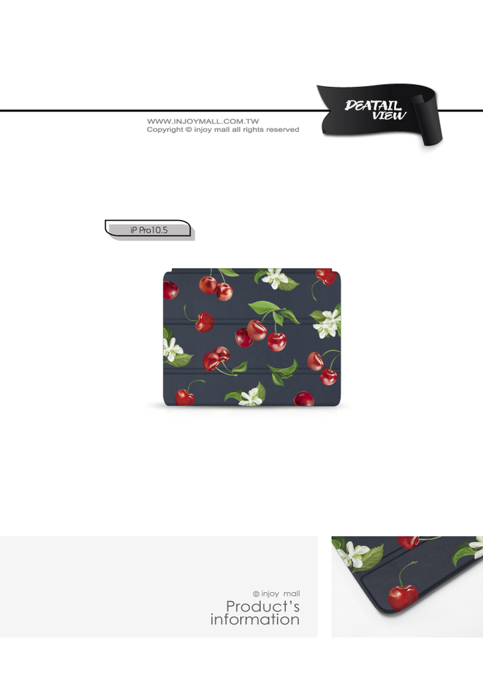 (複製)INJOY mall|iPad Pro 12.9 2017 系列 香甜櫻桃 Smart cover皮革平板保護套