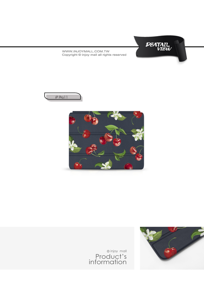 (複製)INJOY mall|iPad Pro 10.5 系列 香甜櫻桃 Smart cover皮革平板保護套