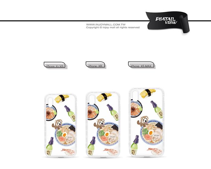 INJOY mall|iPhone 6/7/8/Plus/XS/XR/max小熊貓吃拉麵防摔耐震亮面手機殼