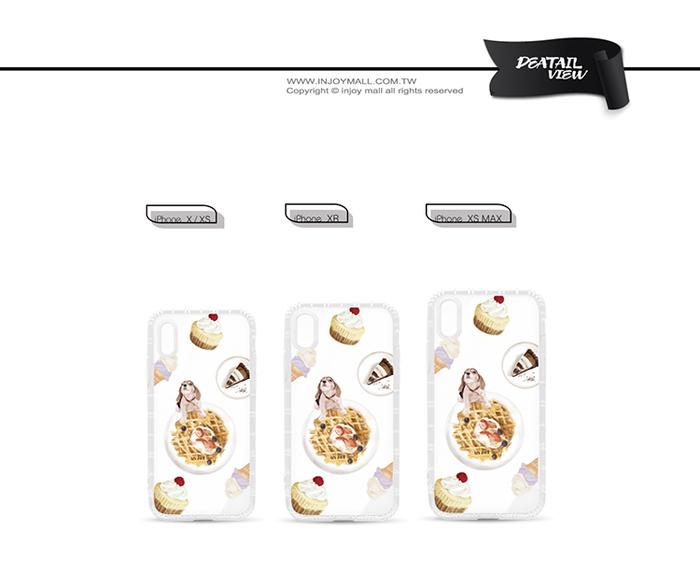 (複製)INJOY mall|iPhone 6/7/8/Plus/XS/XR/max愛甜食米格魯 透明 閃亮 流沙手機殼
