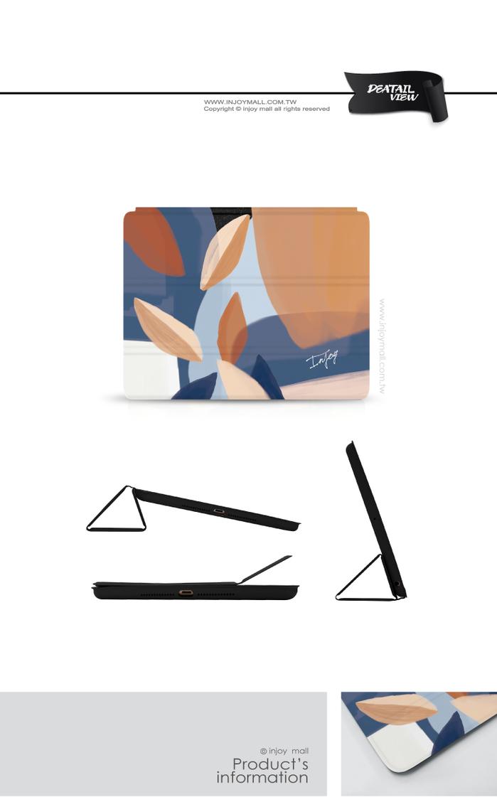 (複製)INJOY mall|iPad Pro 12.9 2018 系列 洋溢夏日氣息 Smart cover皮革平板保護套