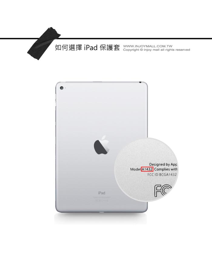 INJOY mall|iPad 9.7 系列 微甜檸檬 Smart cover皮革平板保護套