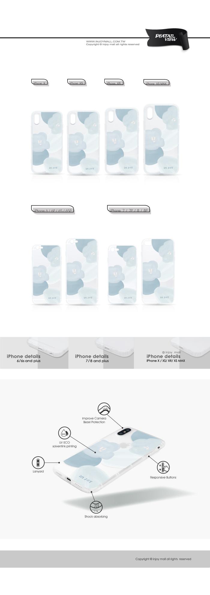 (複製)INJOY mall|iPhone 6/7/8/Plus/XS/XR/max/11 pro/11 max 微霧夏日防摔耐震磨砂手機殼