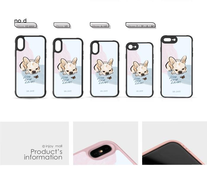 (複製)INJOY mall|iPhone 7/8/Plus/X/XS/XR/max/11 pro/11 max 耍萌柴犬 耐撞擊磨砂邊框手機殼