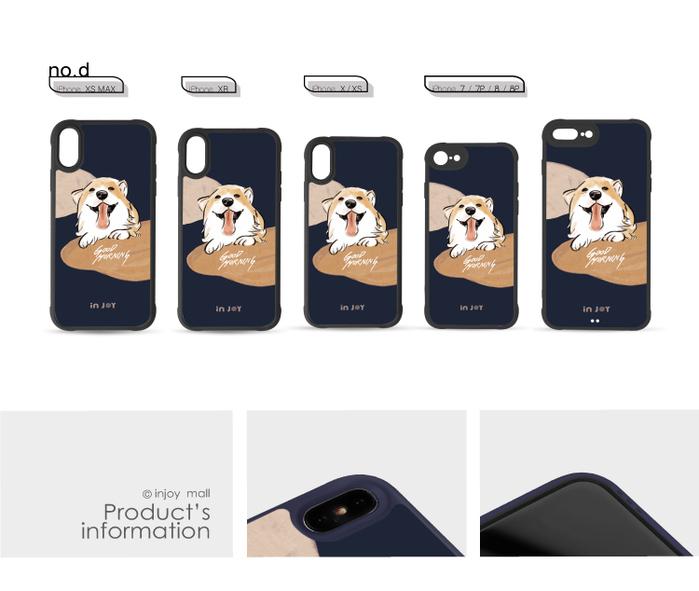 INJOY mall|iPhone 7/8/Plus/X/XS/XR/max/11 pro/11 max 微笑柯基 耐撞擊磨砂邊框手機殼