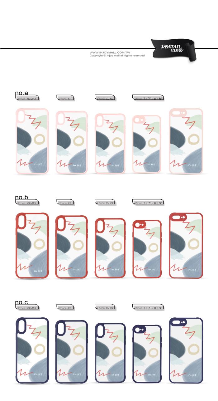 (複製)INJOY mall|iPhone 7/8/Plus/X/XS/XR/max/11 pro/11 max 品味好感 耐撞擊磨砂邊框手機殼