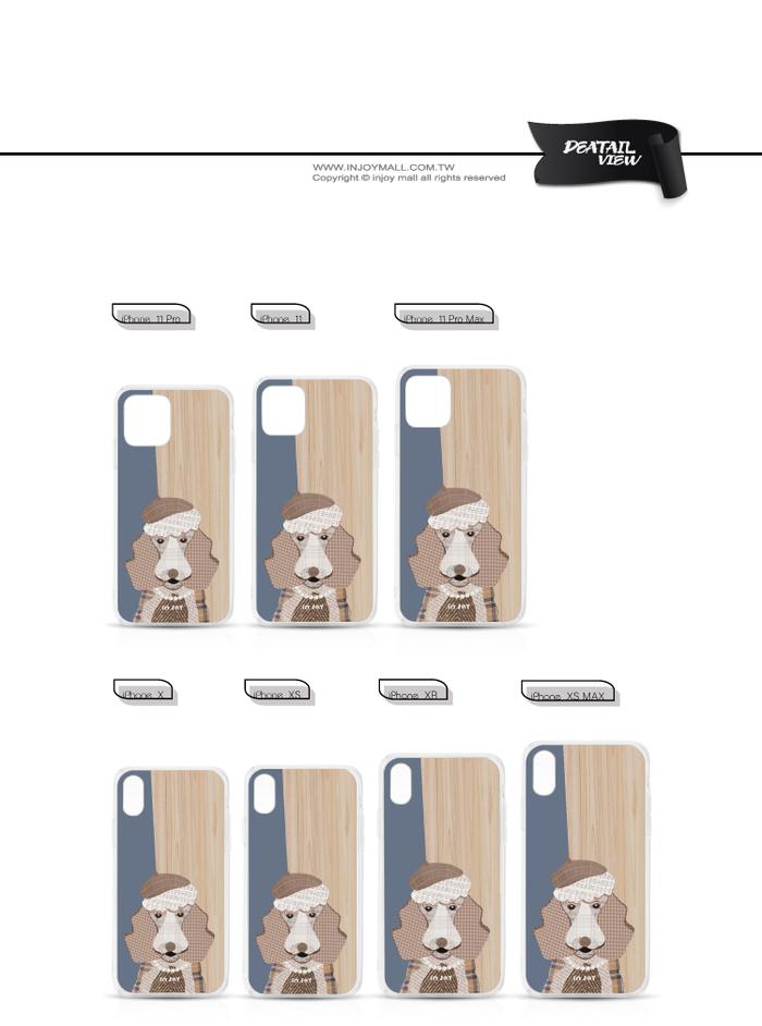 (複製)INJOY mall|iPhone 6/7/8/Plus/X/XS/XR/max 格紋拼貼賓士貓 透明耐衝擊防摔手機殼