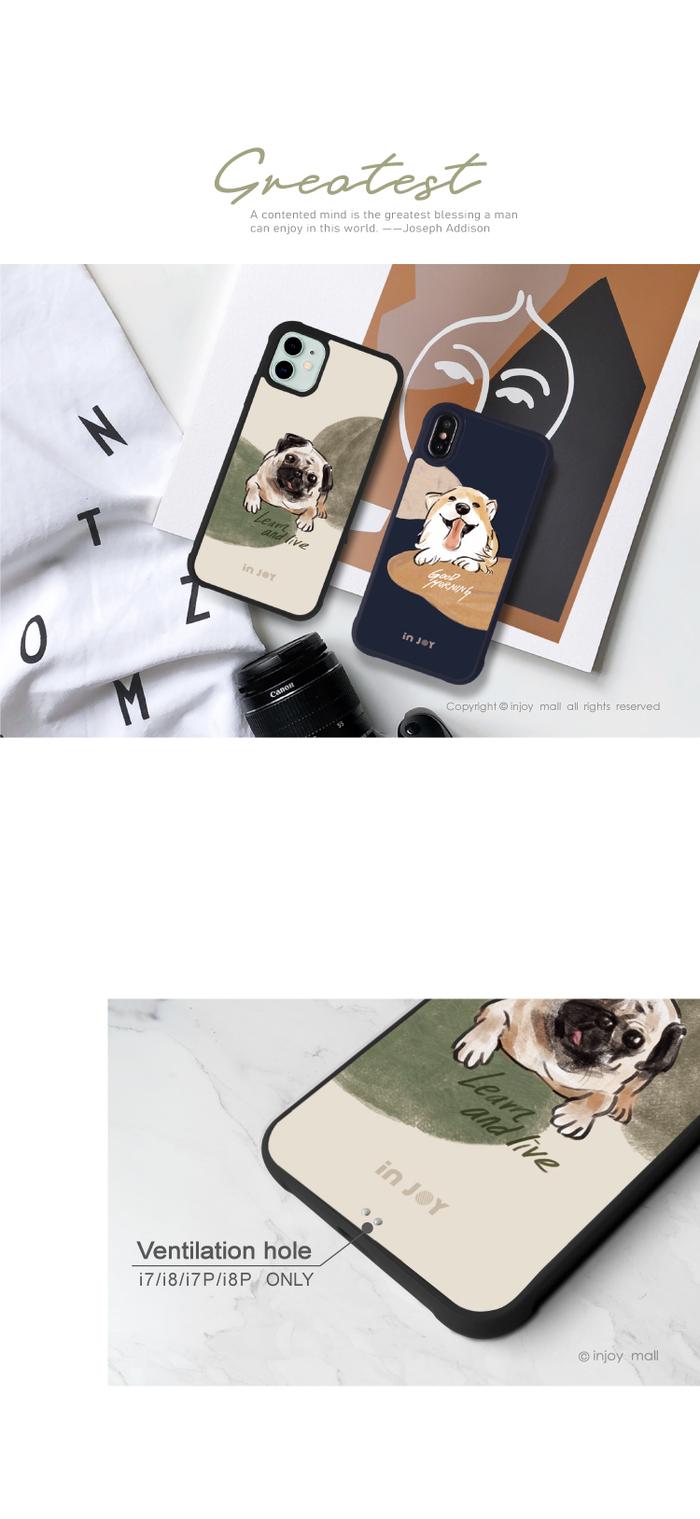 (複製)INJOY mall|iPhone 7/8/Plus/X/XS/XR/max/11 pro/11 max 陽光朝氣 耐撞擊磨砂邊框手機殼