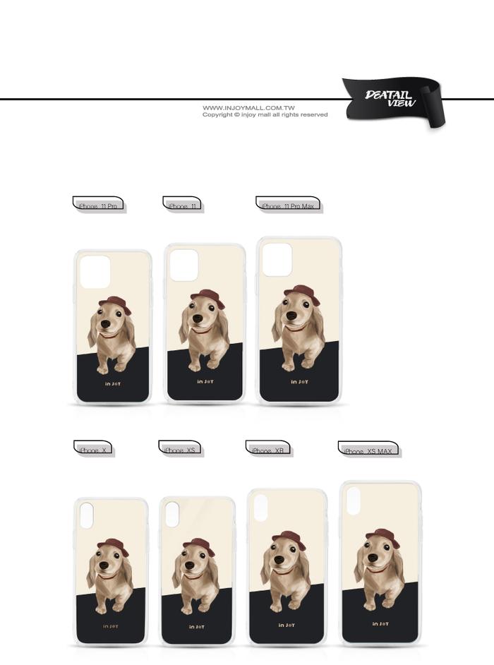 INJOY mall|iPhone 7/8/Plus/X/XS/XR/max/11 pro/11 max 奶油臘腸犬 透明耐衝擊防摔 手機殼