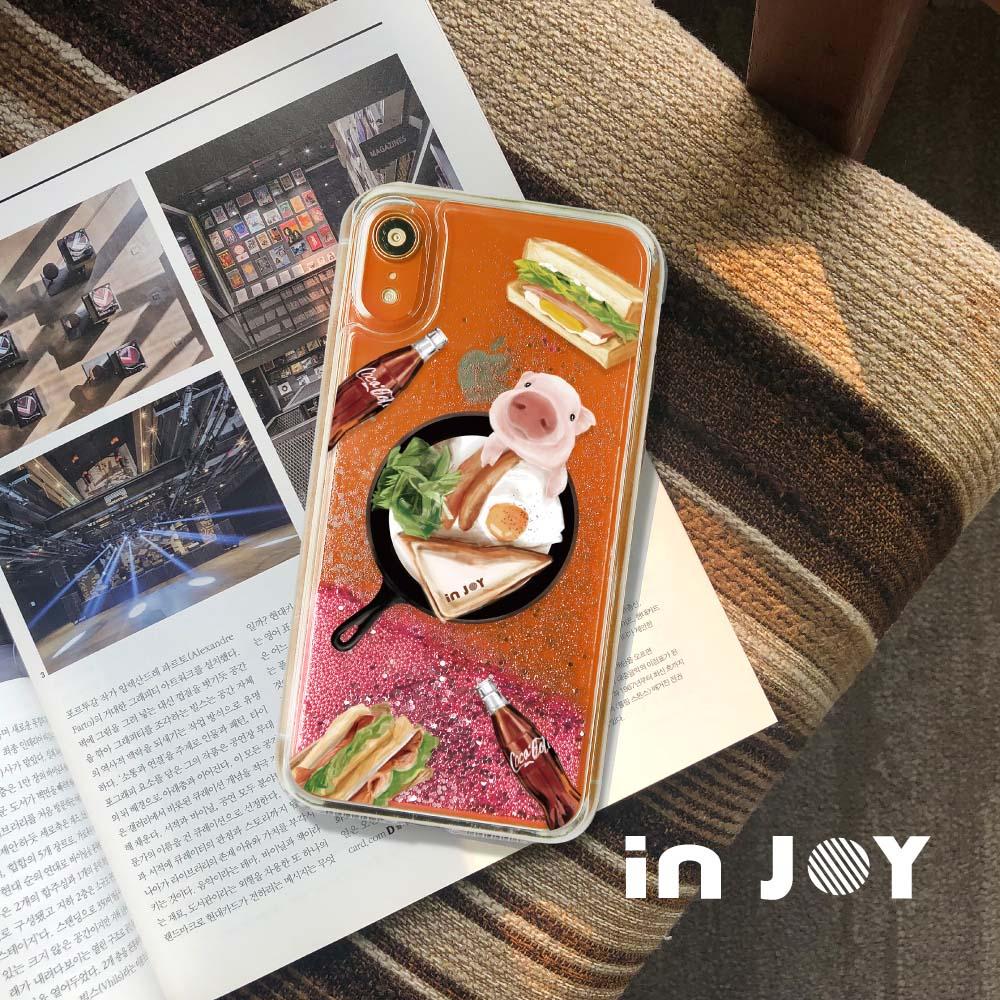 INJOY mall|iPhone 6/7/8/Plus/XS/XR/max早安豬瘋可樂防透明 閃亮 流沙手機殼
