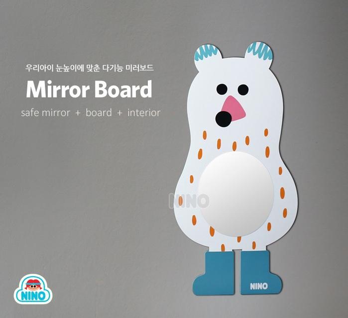 韓國NINO 兒童彩繪壁貼鏡-胖胖北極熊