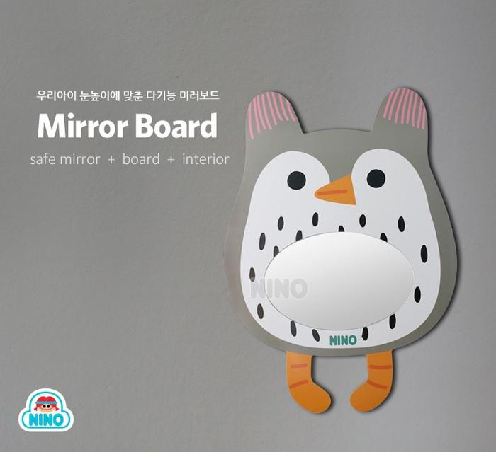 韓國NINO|兒童彩繪壁貼鏡-奇幻貓頭鷹