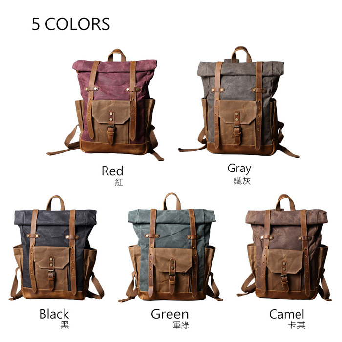 SoLoMon|皮革機能帆布軍事風格旅行後背包(4色可選)