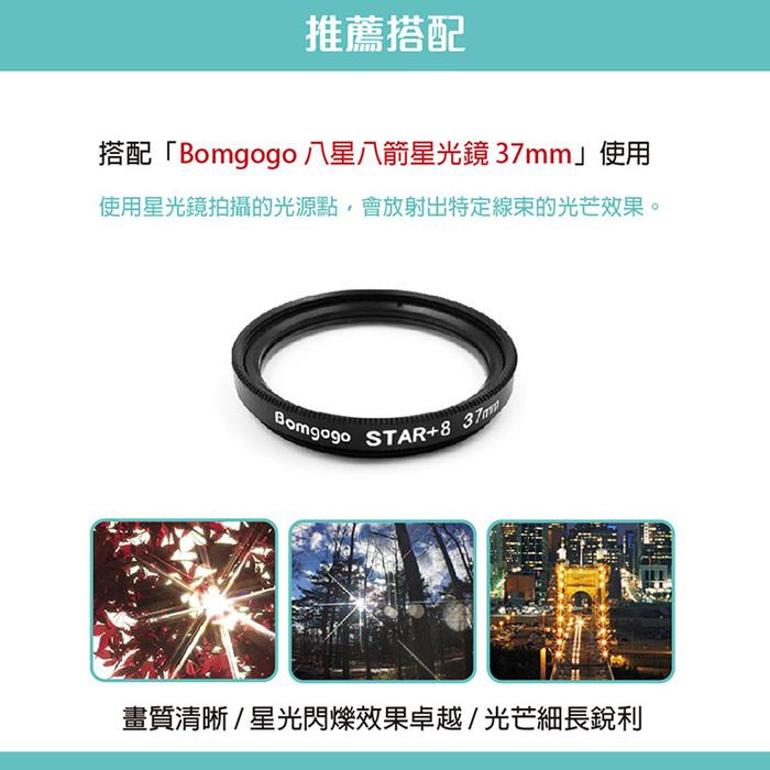 Bomgogo|Govision L1 霸氣超廣角 微距手機萬用大鏡頭